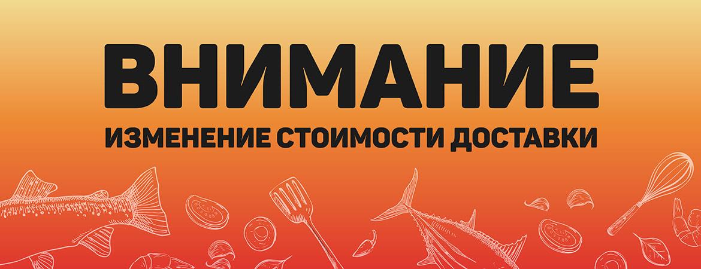 Доставка в Советский район