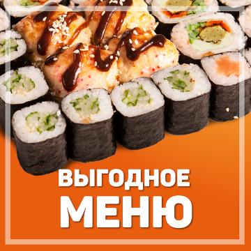Best menu